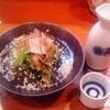 安兵衛 - 料理写真:おひたし+日本酒