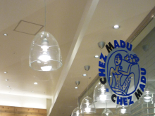 CHEZ MADU by BUTTER & DEL'IMMO 越谷店