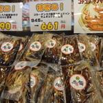 チョンガーネ - コラーゲン入り韓国味付けLAカルビ国産