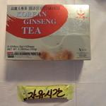 チョンガーネ - 上は韓国人からのお土産の高麗人参茶パッケージ、下はヘテ自由時間