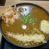 まるたや - 料理写真:天ぷらカレーうどん■\880-■