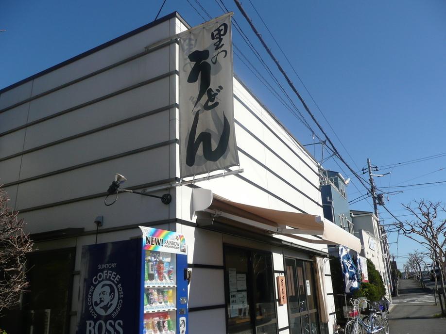 京風 里のうどん 村岡本店