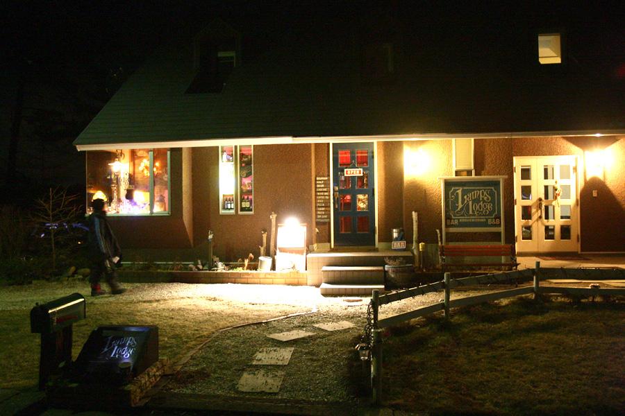 ランプスロッヂズバー
