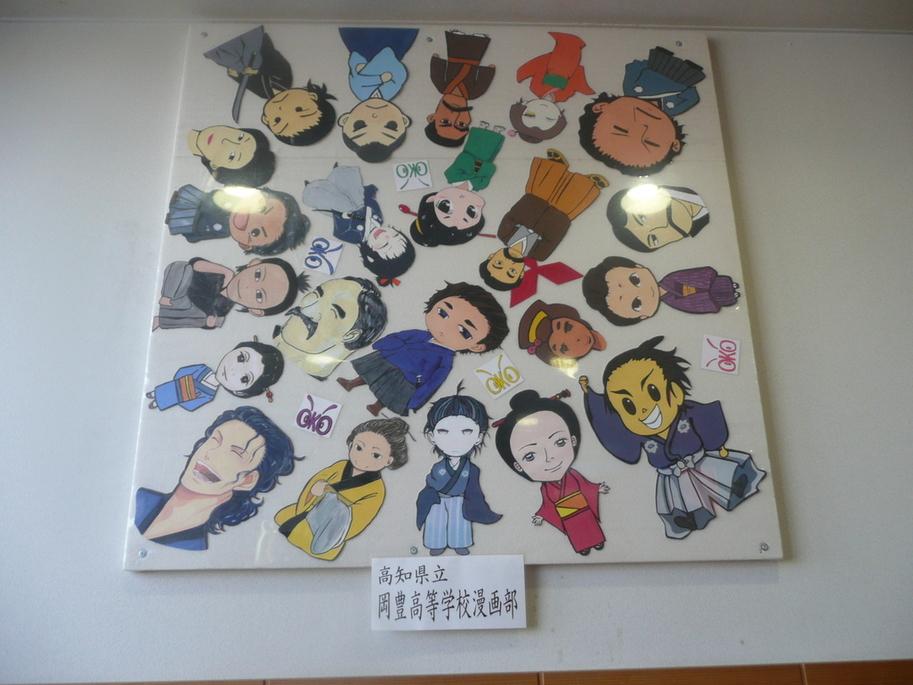 くじらの庭 高知空港ビル直営売店