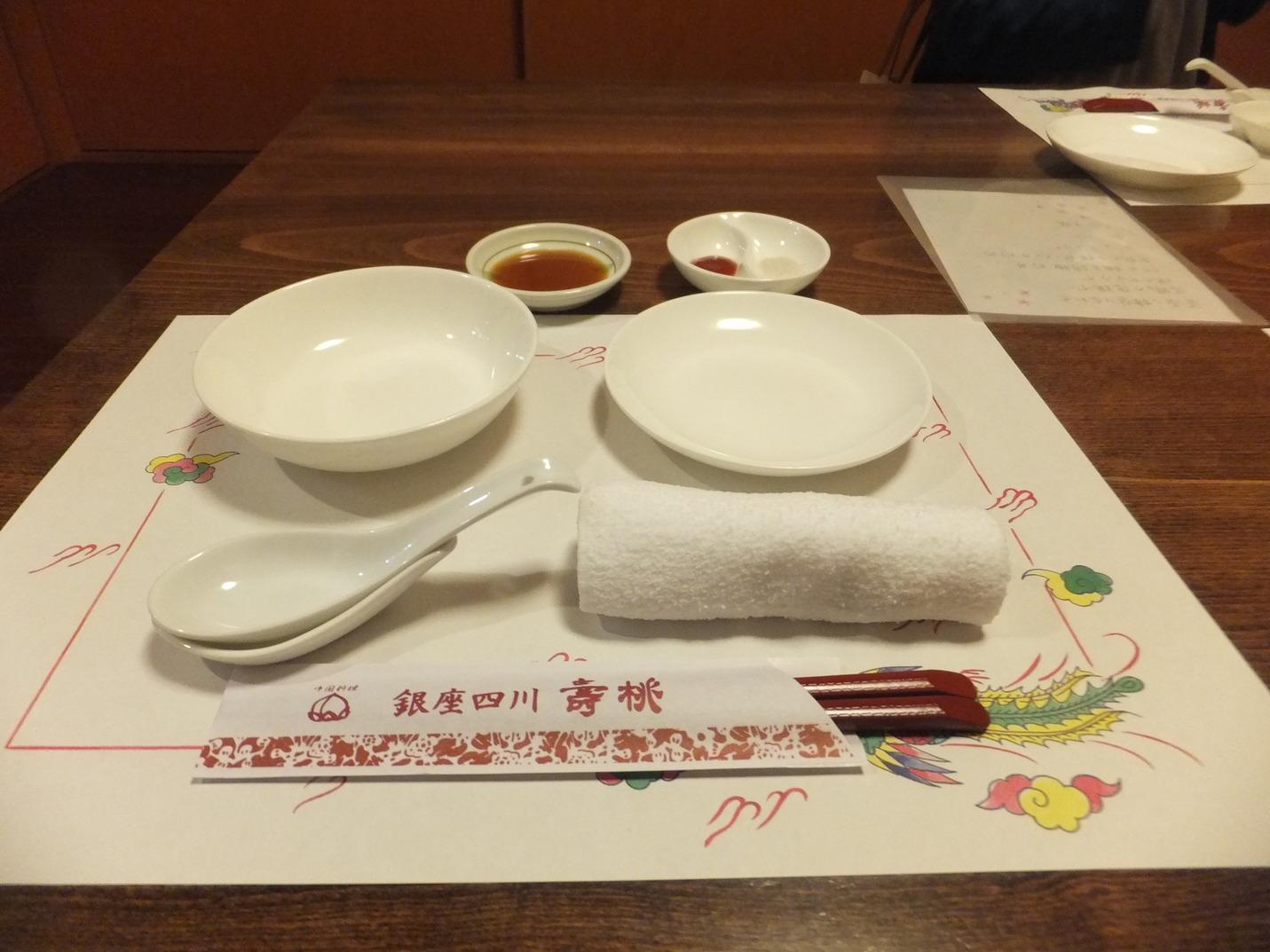 銀座四川壽桃