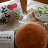 スイート遠藤 - 料理写真: