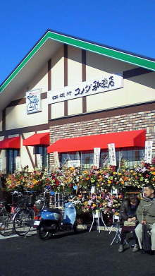 コメダ珈琲店 藤沢亀井野店
