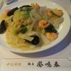 銀座 鳳鳴春 - 料理写真:海老やきそば