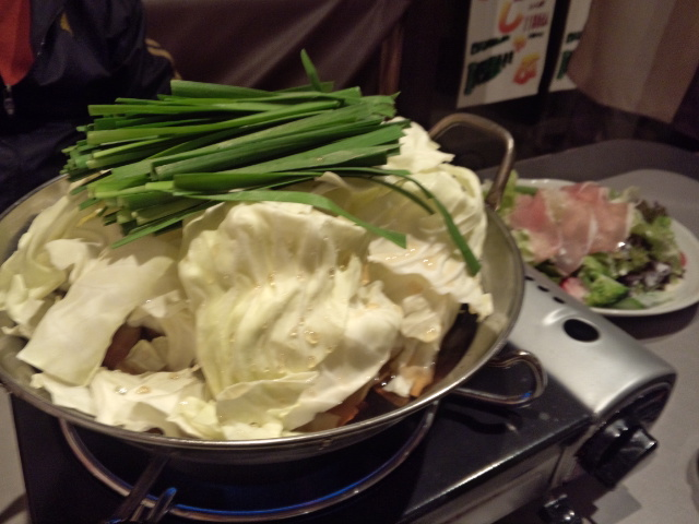 もつ鍋DINING 月山