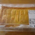 江刺ふるさと市場 - 料理写真:名物アップルパイ