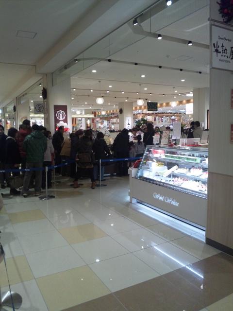 八天堂 アリオ倉敷店