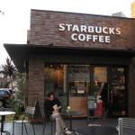 スターバックス・コーヒー - 店舗の外観
