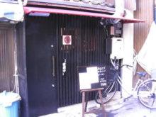 ボンマルシェ食堂