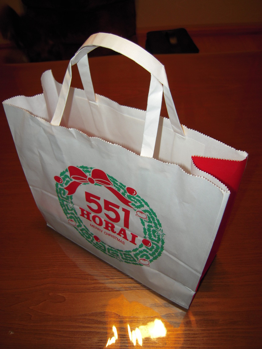 551蓬莱 生駒近鉄店