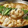 龍 - 料理写真:プリプリモツと濃厚スープの秘伝鍋