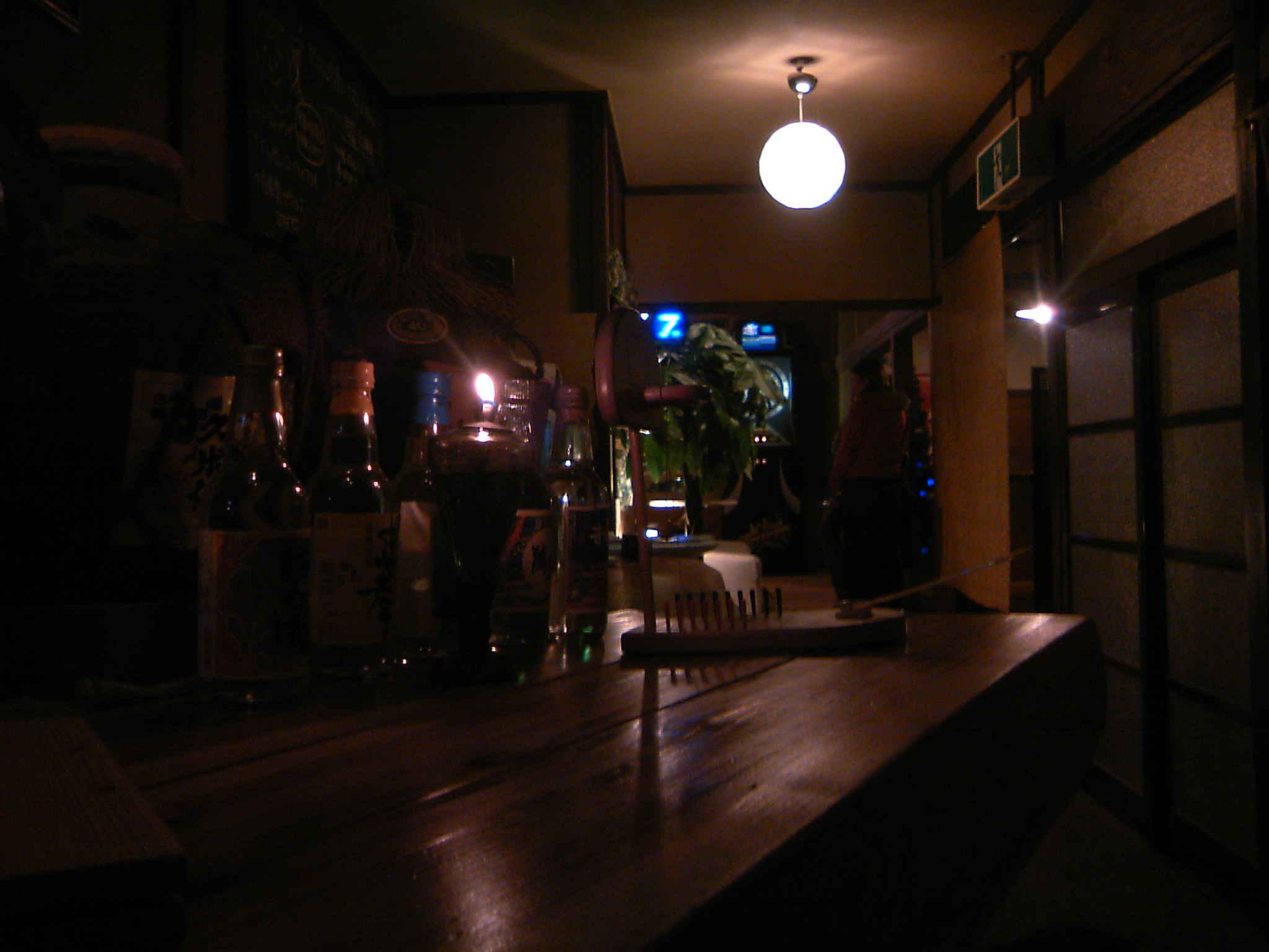 Dining Bar Tomatito