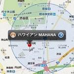 モンキーポッドキッチン - 言い訳の地図