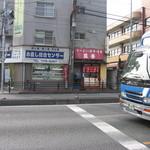 10889937 - 上尾市役所の交差点 向かい