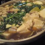 お祭りさわぎ - もつ鍋(2011/12)