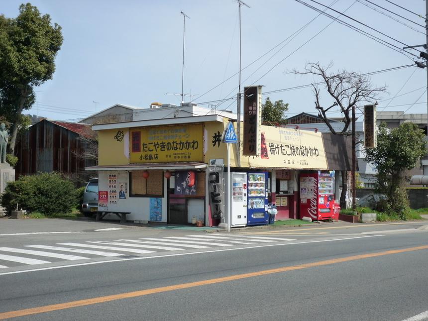 なかがわ 中田店