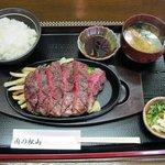 肉の松山 - 黒毛和牛しもふりステーキ(1980円)