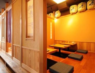 樽平 - 掘りごたつ式の完全個室もご用意。