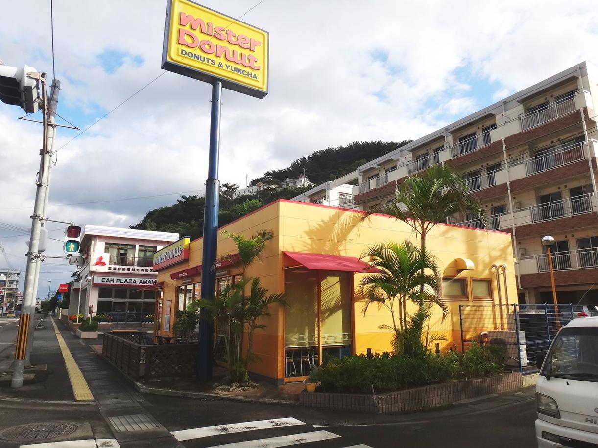 ミスタードーナツ 奄美大島ショップ