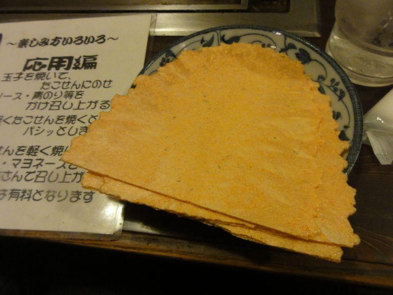 お好み焼道場 八代名東店