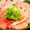 味道園 - 料理写真:特選盛り合わせ