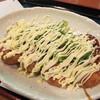 たこぼん - 料理写真:ねぎマヨソースたこ焼520円