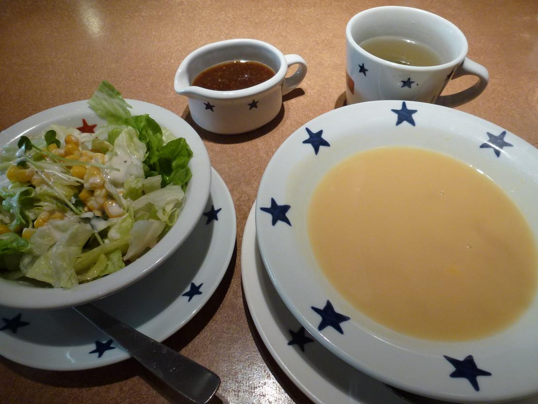 ステーキのどん 高崎北店