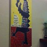 グッドウッドテラス - 1回目2011年12/28店内