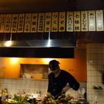 七味亭 - 焼き方