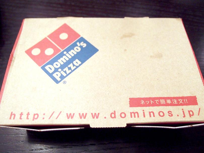 ドミノピザ 熱田店