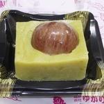 ゆかり堂製菓 - 「栗入り芋ようかん(\263)」。