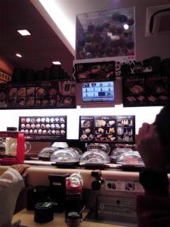 無添くら寿司 出雲店
