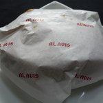 アンティコカフェ アルアビス - ☆紙の包みです☆