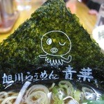 旭川らぅめん青葉 - 正油らぅめん 海苔