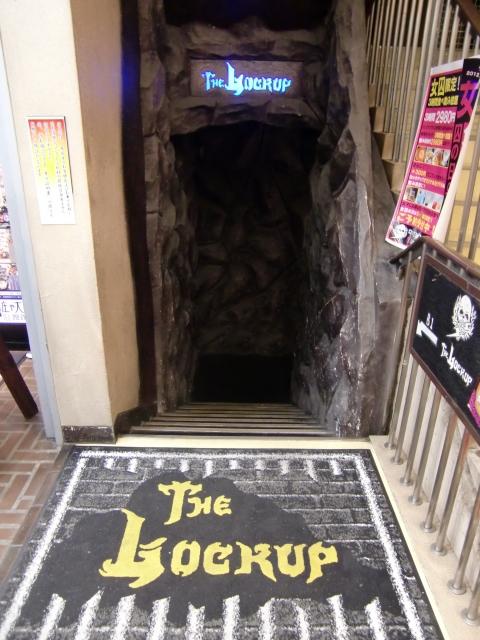 ザ・ロックアップ 大宮店