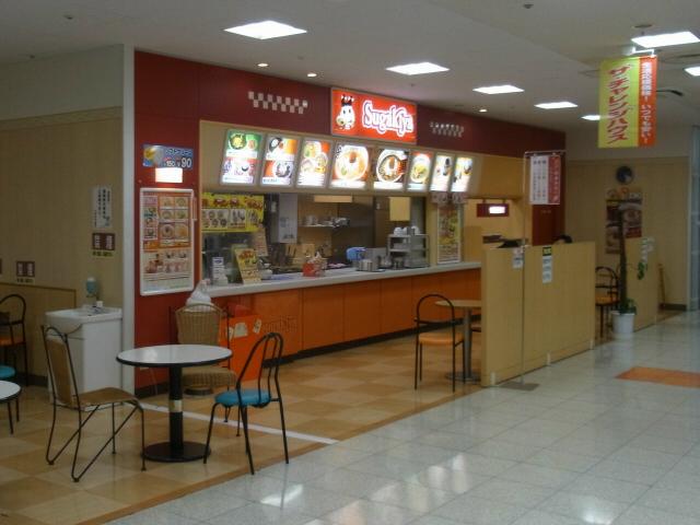 スガキヤ 木場ザ・チャレンジハウス店