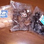 小川の甘納豆 小川製菓 - 購入した甘納豆