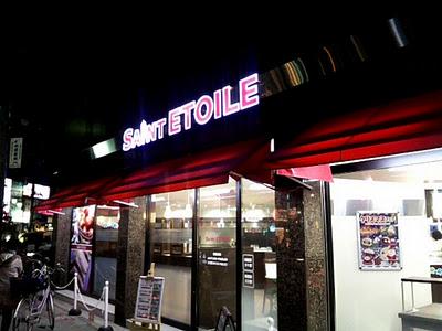 サンエトワール 西田辺店