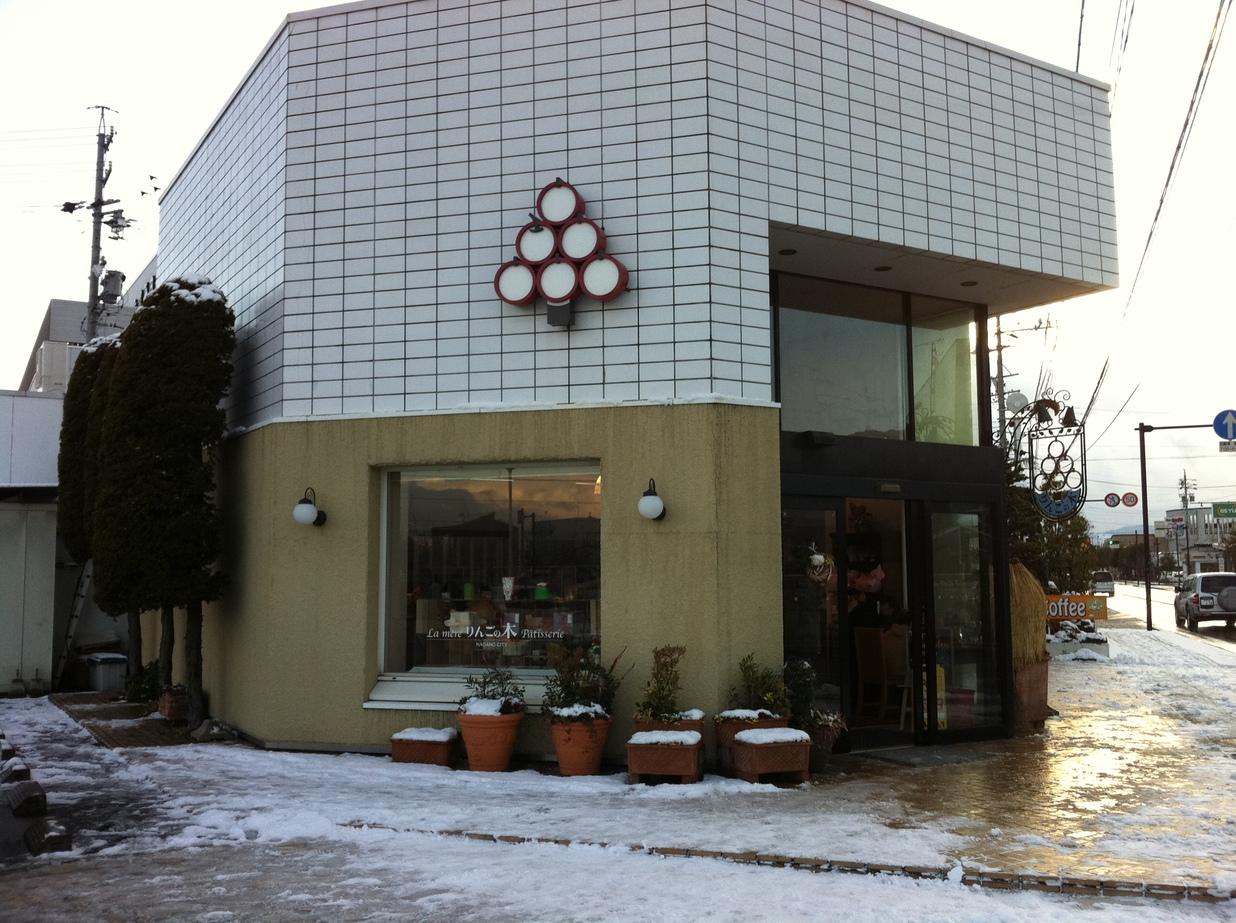 ラ・メール りんごの木 本店