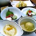京都嵐山温泉 渡月亭