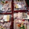 黒門 浜藤 - 料理写真:1パックで、ふぐ一匹分(3~4人分で1万円)。濃縮出汁、ひれ酒用のひれ、葱、もみじおろしが付いています。