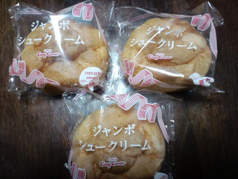 コージーコーナー フレスポ八潮店