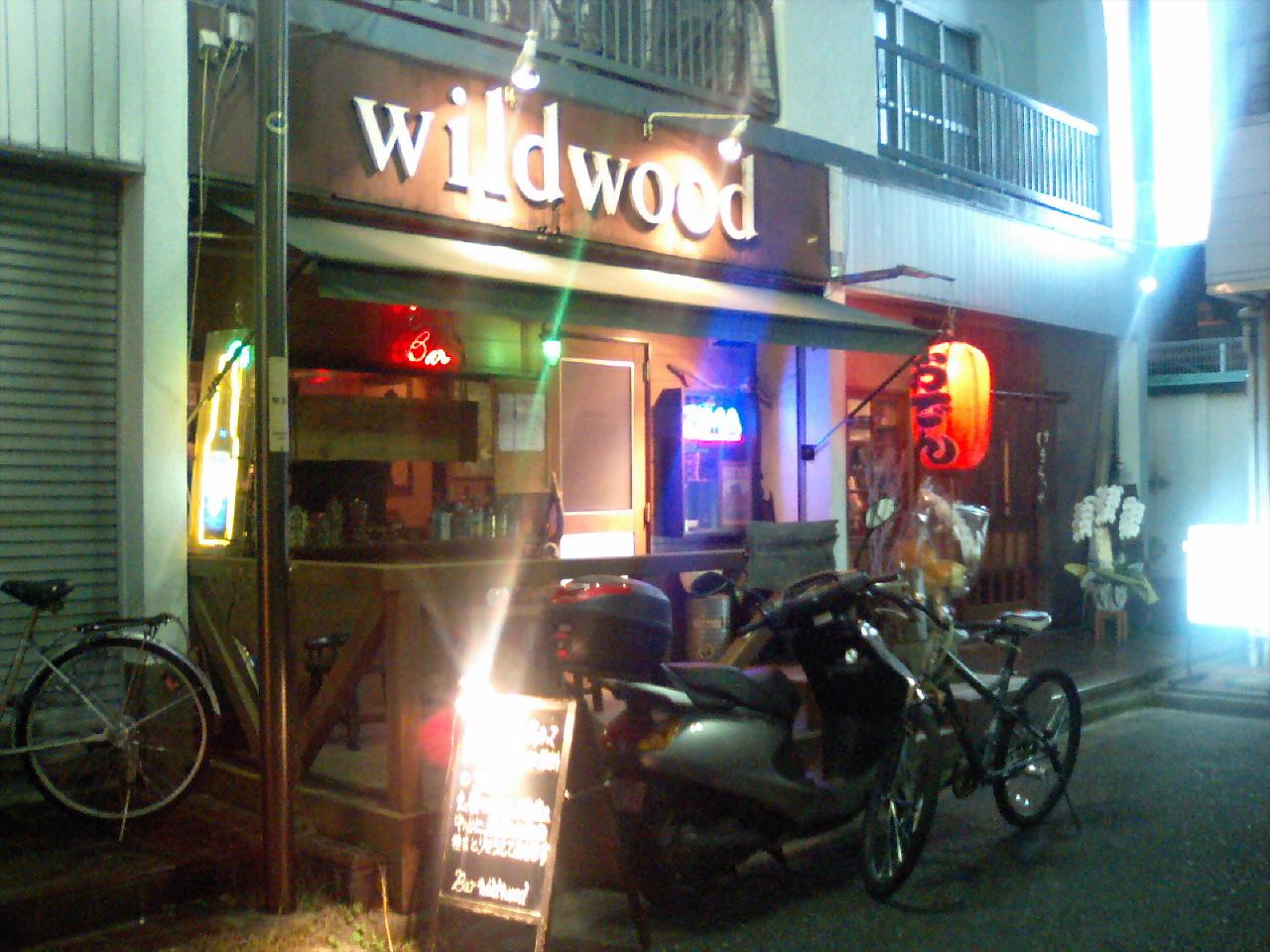 ワイルド ウッド