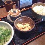 釜竹 - 薬味
