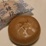11114324 - 小浜饅頭