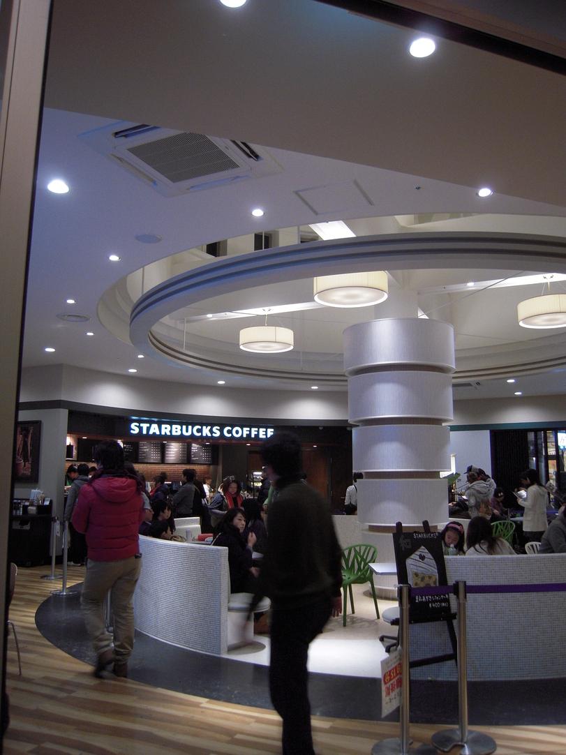 スターバックスコーヒー ジャズドリーム長島店